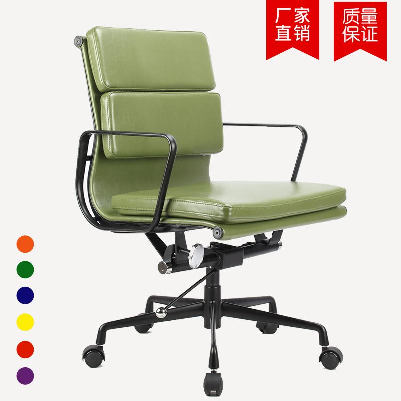 伊姆斯升降轉椅經理電腦椅