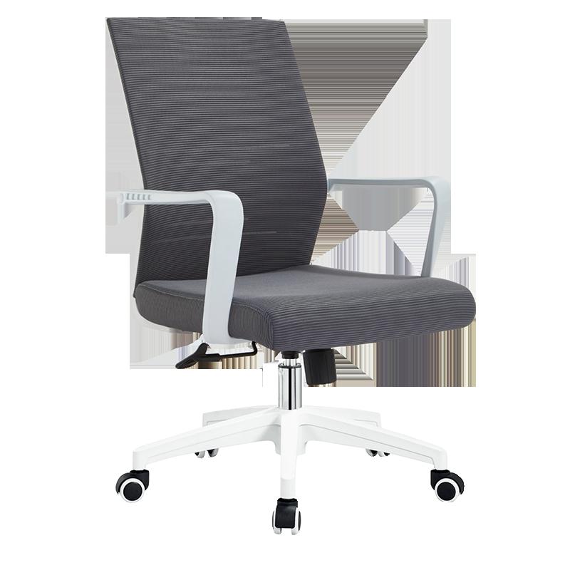 職員會議椅