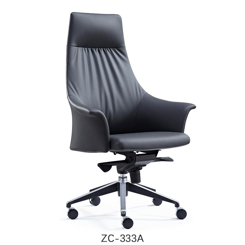 簡約電腦椅